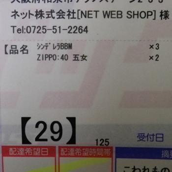 IMGP2840.jpg