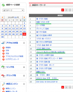 141130_a01.png