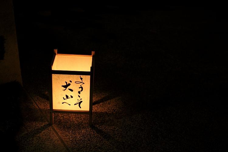 犬山祭51