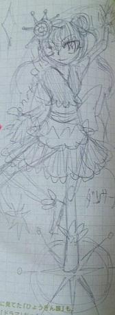 聖女ダンサー