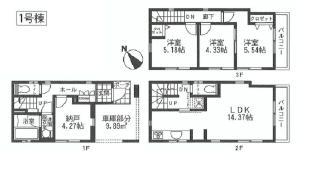 11座間市相模が丘2丁目1号棟 2650万円