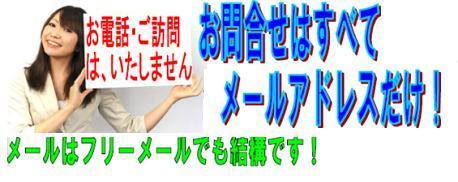 ウィル神奈川の営業ポリシー