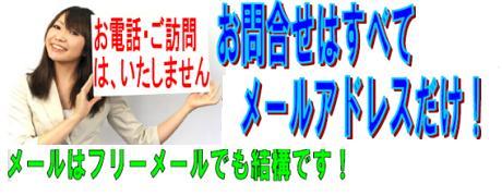 株式会社ウィル神奈川の営業ポリシー