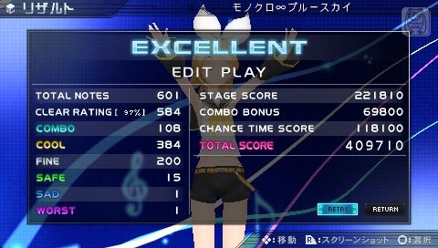 mono_play
