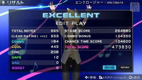 encr_play