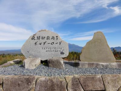 チャオ石碑