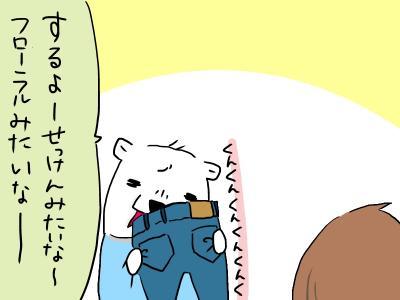 honnou3.jpg