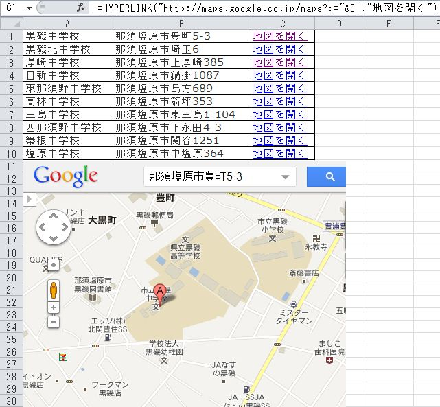 g_map.jpg