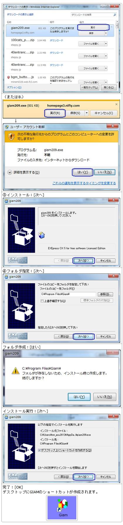 giam_dl02.jpg