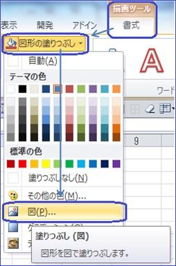 zukei02.jpg
