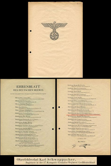 陸軍名誉鑑(1944年2月17日付)