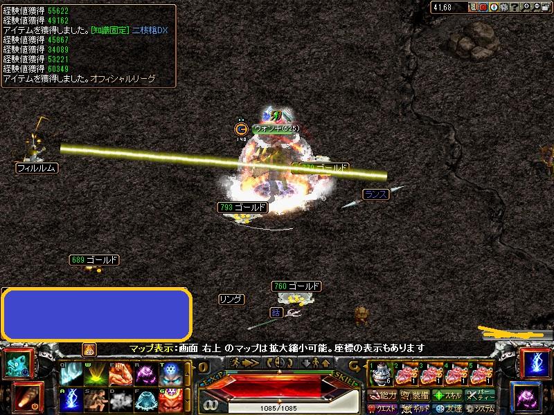 drop1.jpg