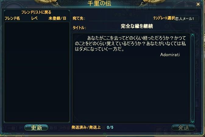 恋人メール1