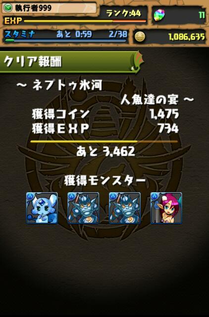 20130326_062034.jpg