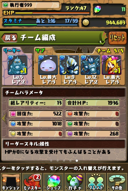 20130327_052356.jpg