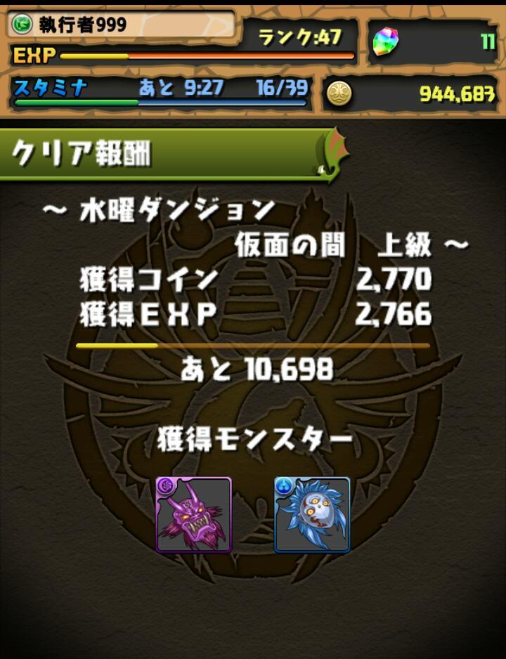 20130327_052405.jpg