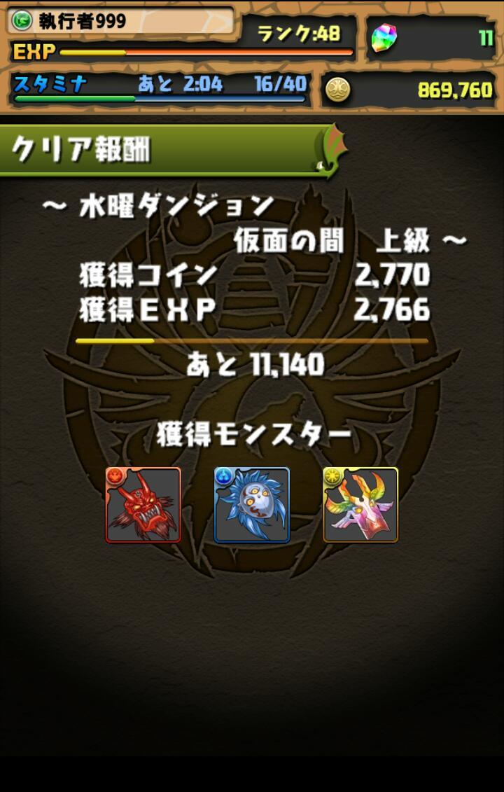 20130327_235914.jpg