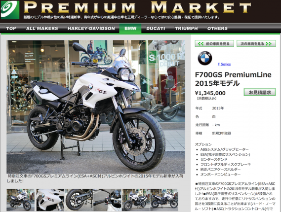 f700gs_wht.png