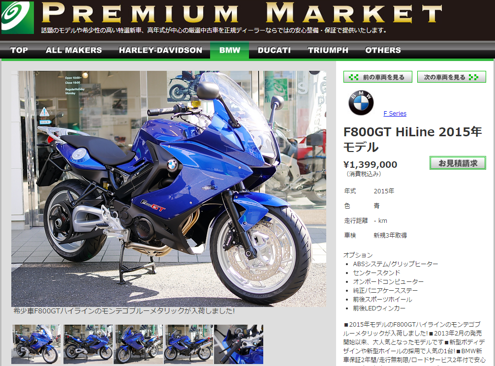 f80gt.png