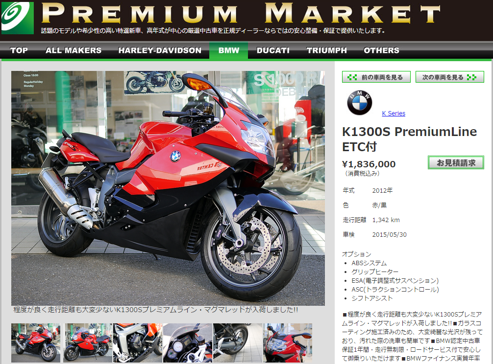 k1300s.png