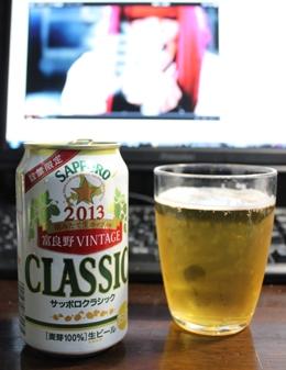 2014,01,03_blog