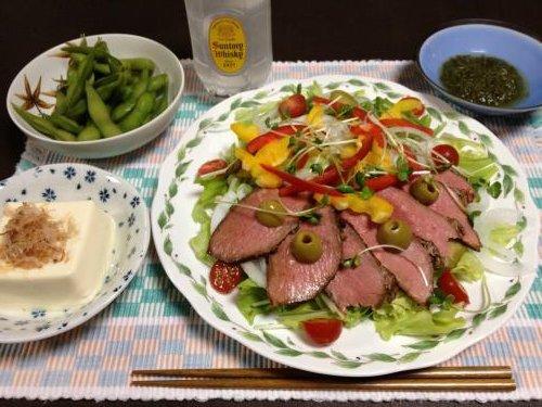 our+dinner_convert_20120531211407.jpg