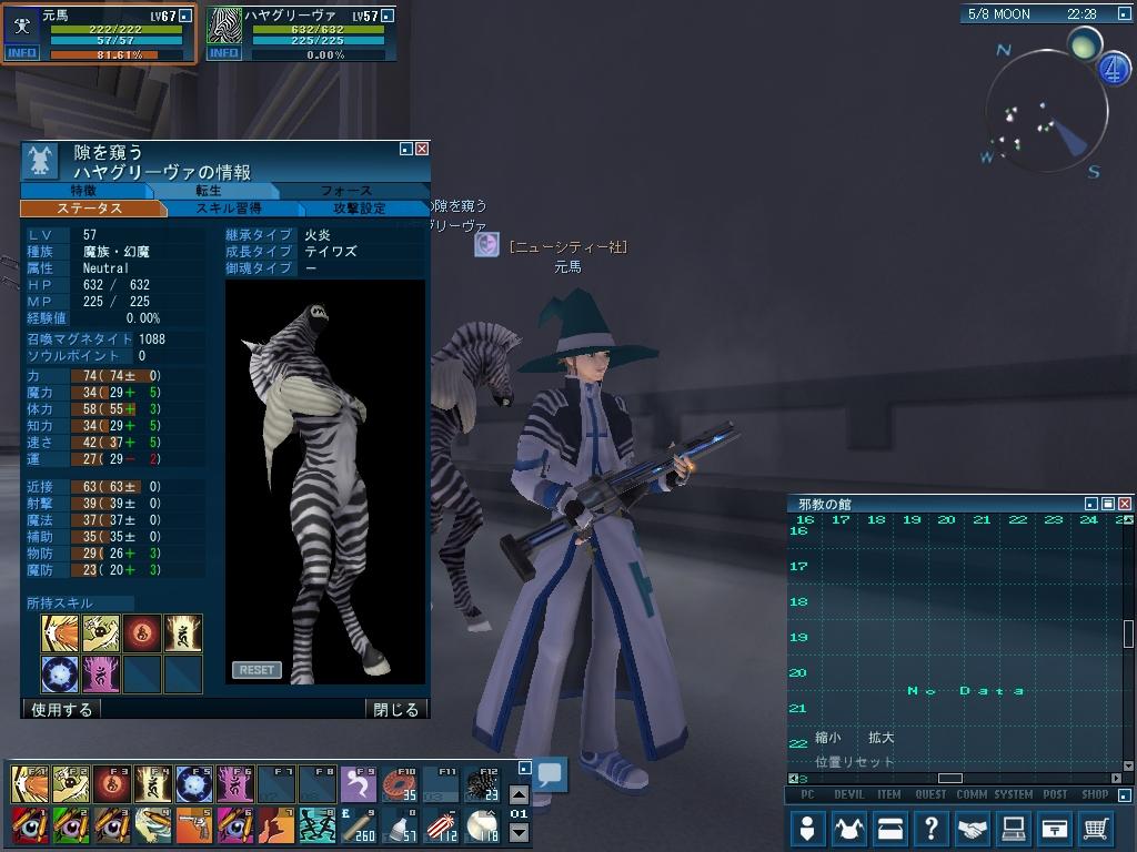 20130211_2233_09.jpg