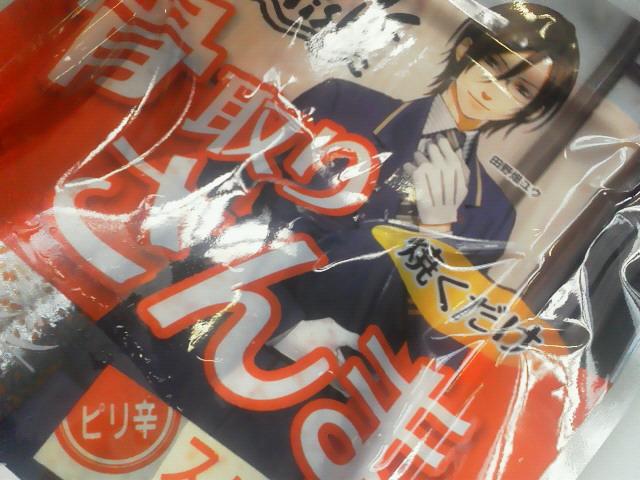 NEC_0478.jpg