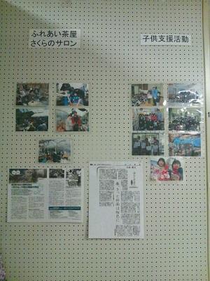 DSC_0071.jpg