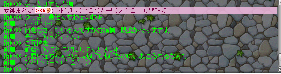 つよがりバンビ 7