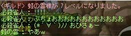 o4_20121121105045.jpg