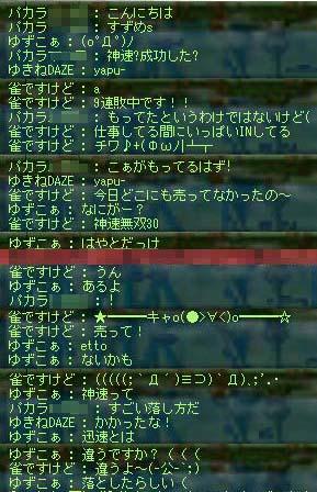o7_20121121105103.jpg