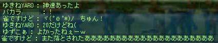 o8_20121121105109.jpg