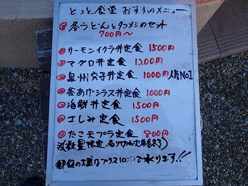 2014_0928_121326-P9282926.jpg