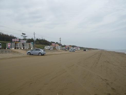*広い砂浜~*