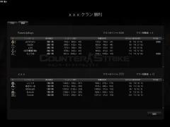 Snapshot_20121121_0005340.jpg