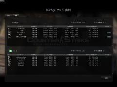 Snapshot_20121123_0018050.jpg