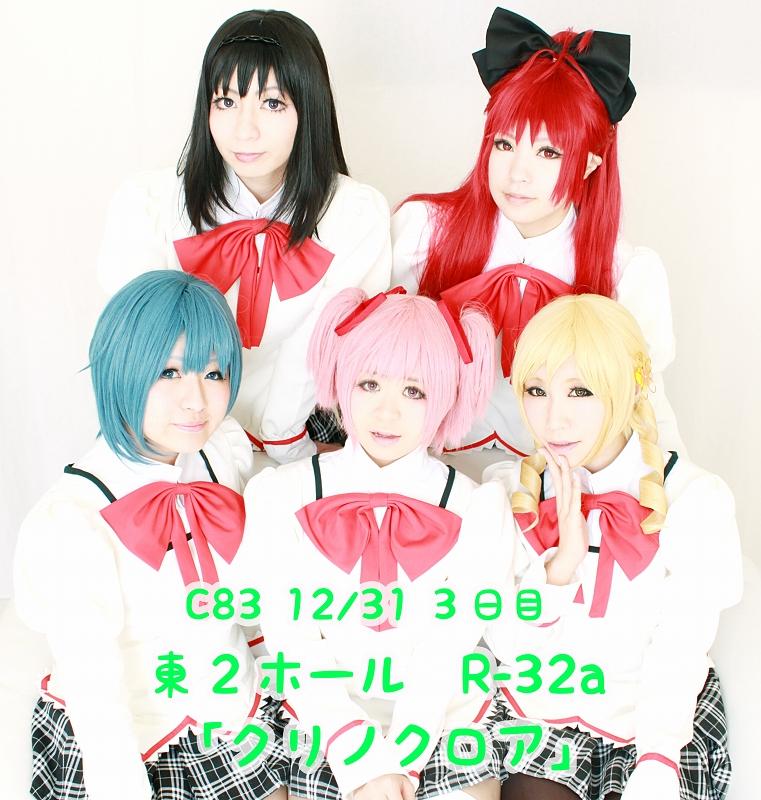 201211080222560c9.jpg