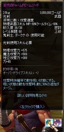 おお、モモリ久しぶり!03