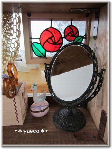鏡リメイク3