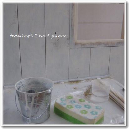 板壁 重ね塗り