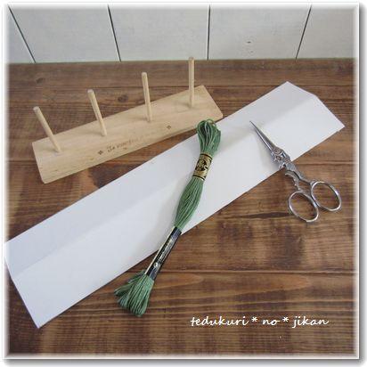 刺繍糸さばき方