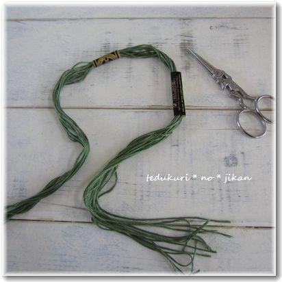 刺繍糸さばき方5