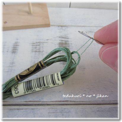 刺繍糸さばき方7