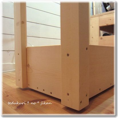 BOXプラス脚3