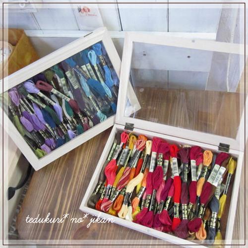 刺繍糸 収納