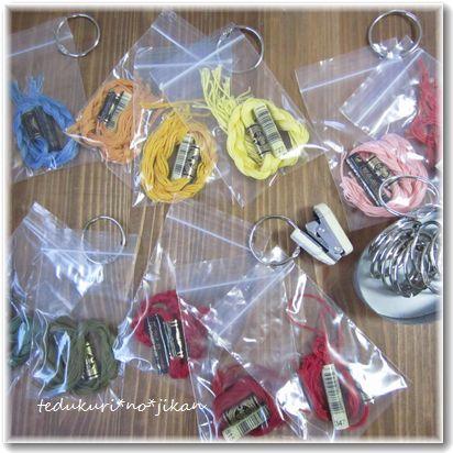 刺繍糸 収納3