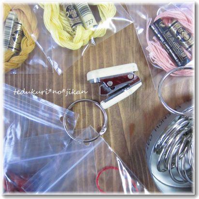刺繍糸 収納4