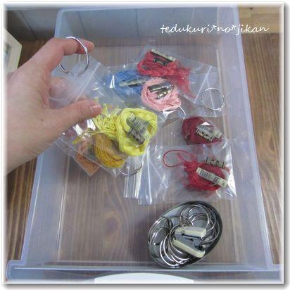 刺繍糸 収納5