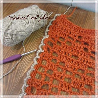 方眼編み ふち編み